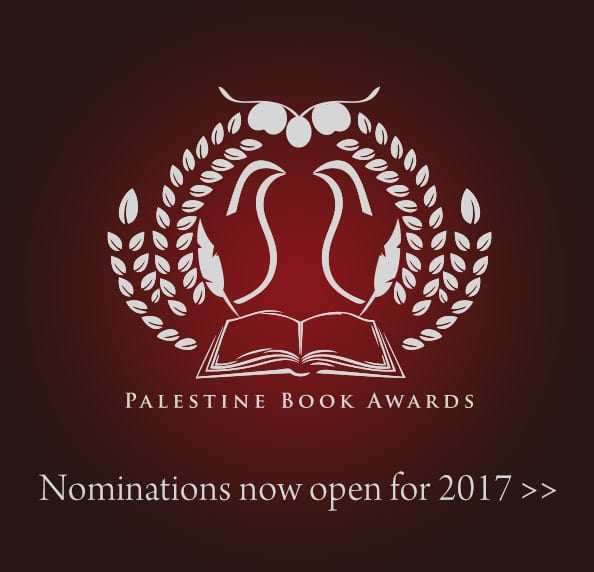 Palestine Book Awards - submissions open for 2017