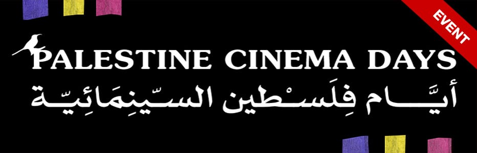 Filmlab Palestine - A partner of Middle East Monitor